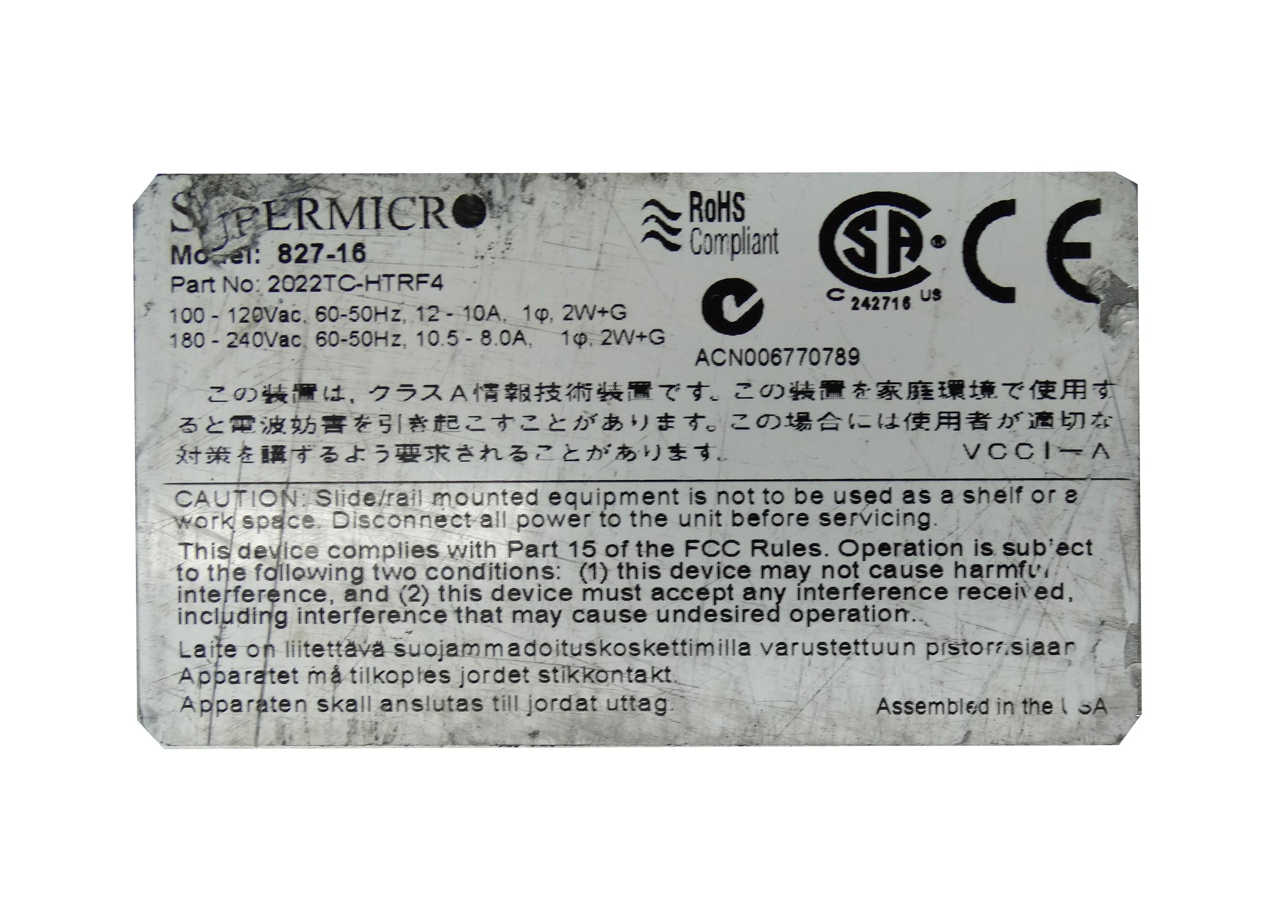 Supermicro-2U-2022TC-HTRF4-4-Node-Barebone-AMD-Server thumbnail 2