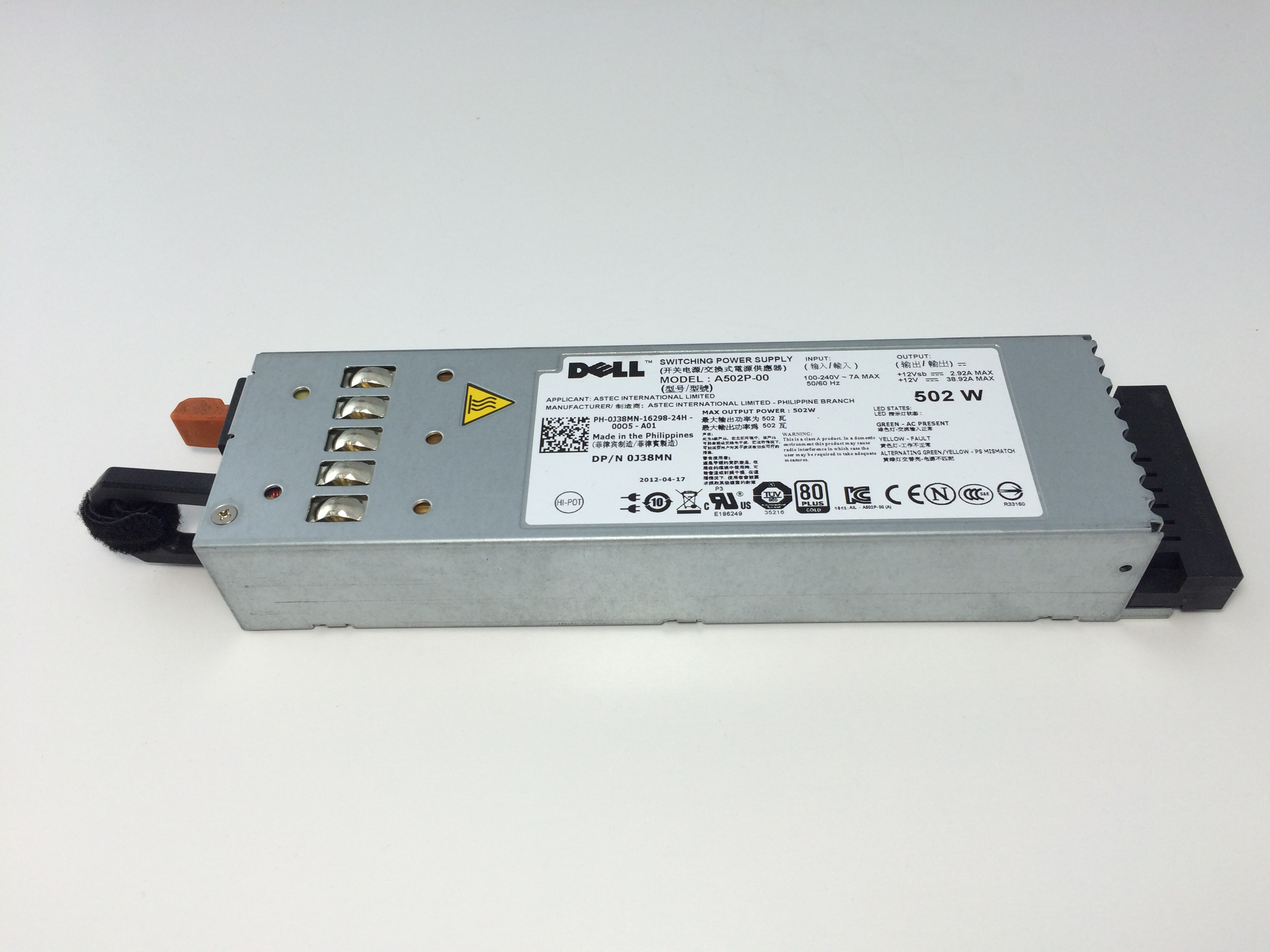 DELL POWEREDGE  R610 502W POWER SUPPLY (J38MN)
