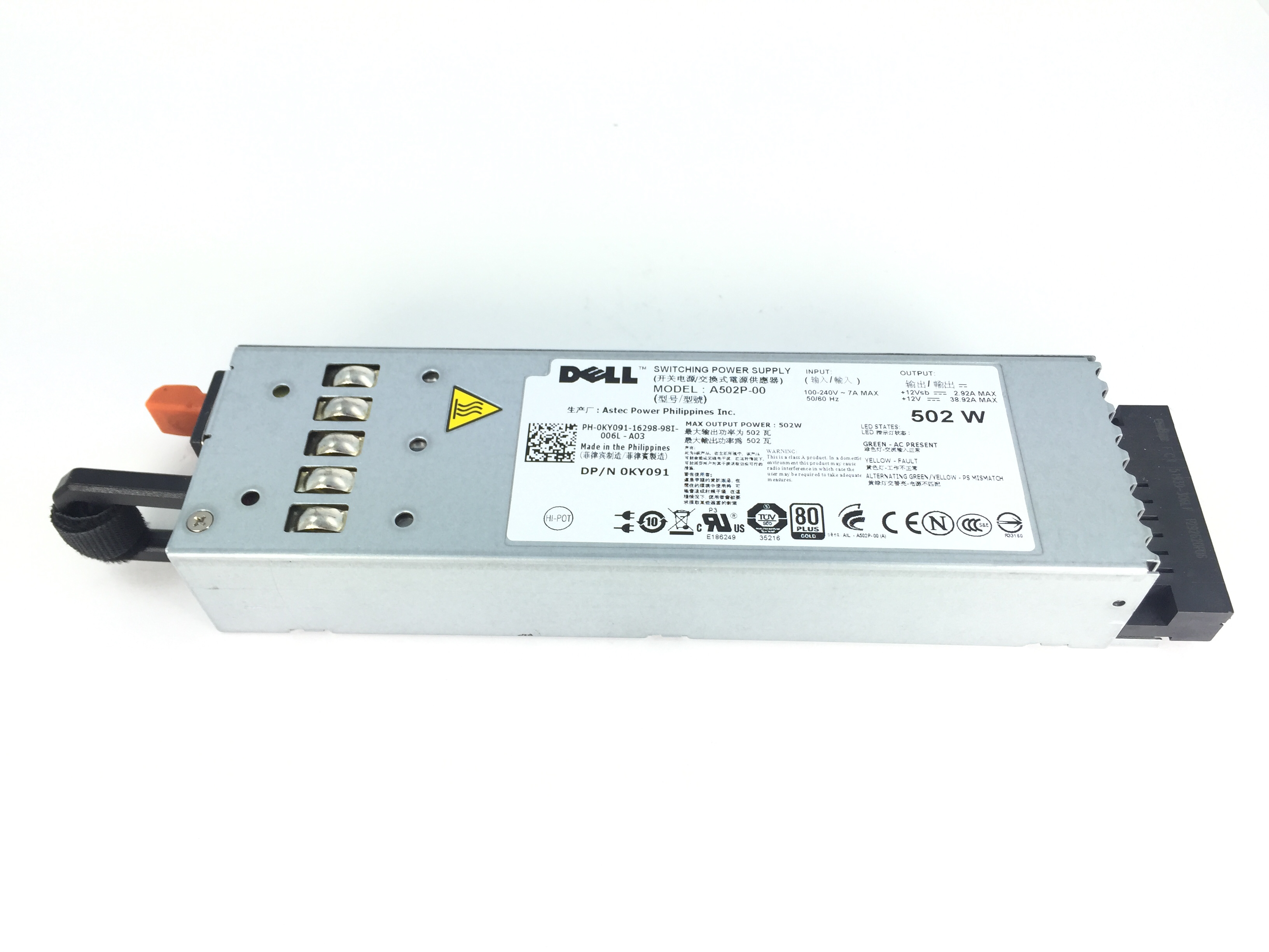 Dell PowerEdge R610 502W Power Supply (KY091)