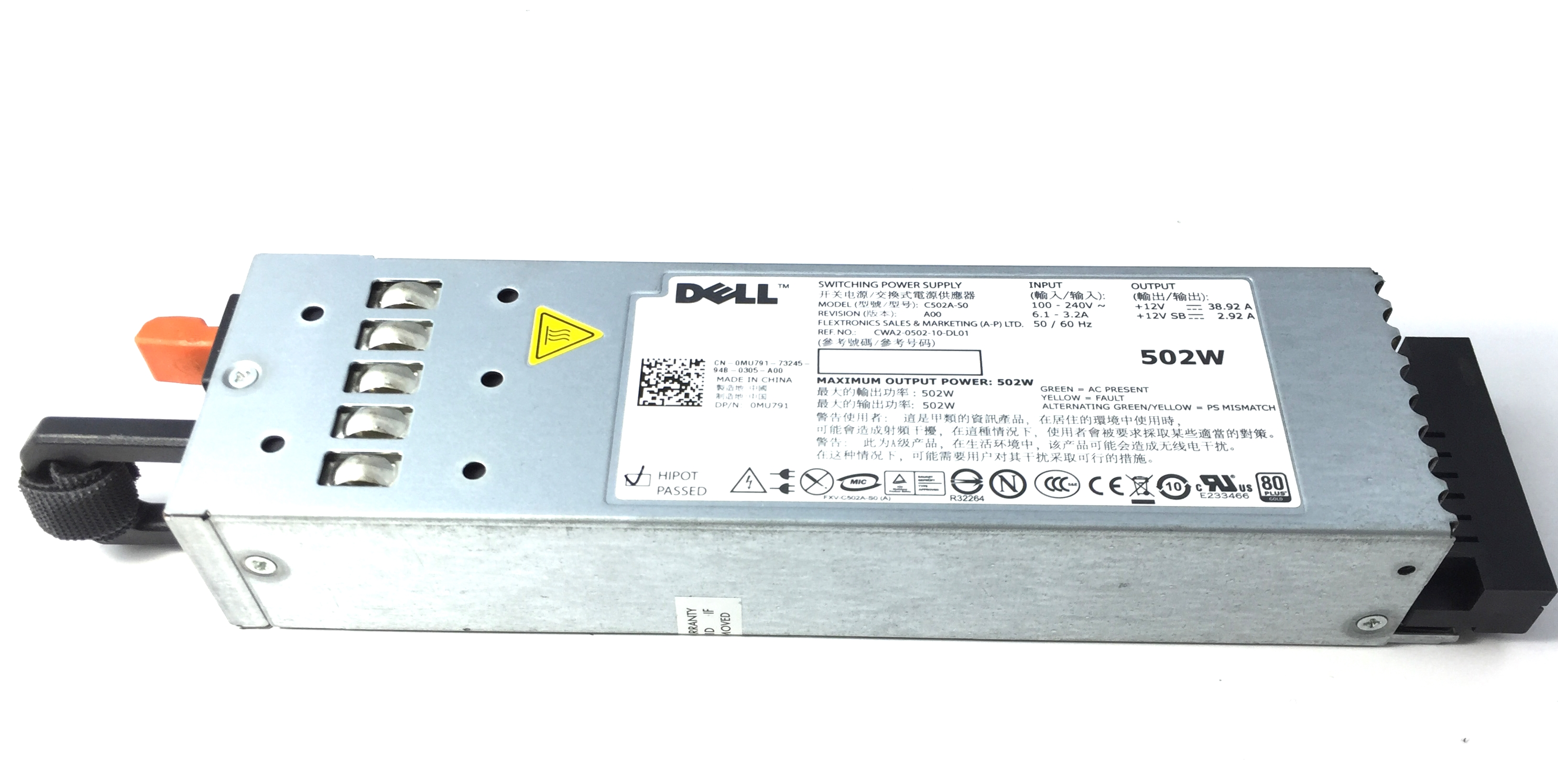 Dell PowerEdge R610 502W Power Supply (MU791)