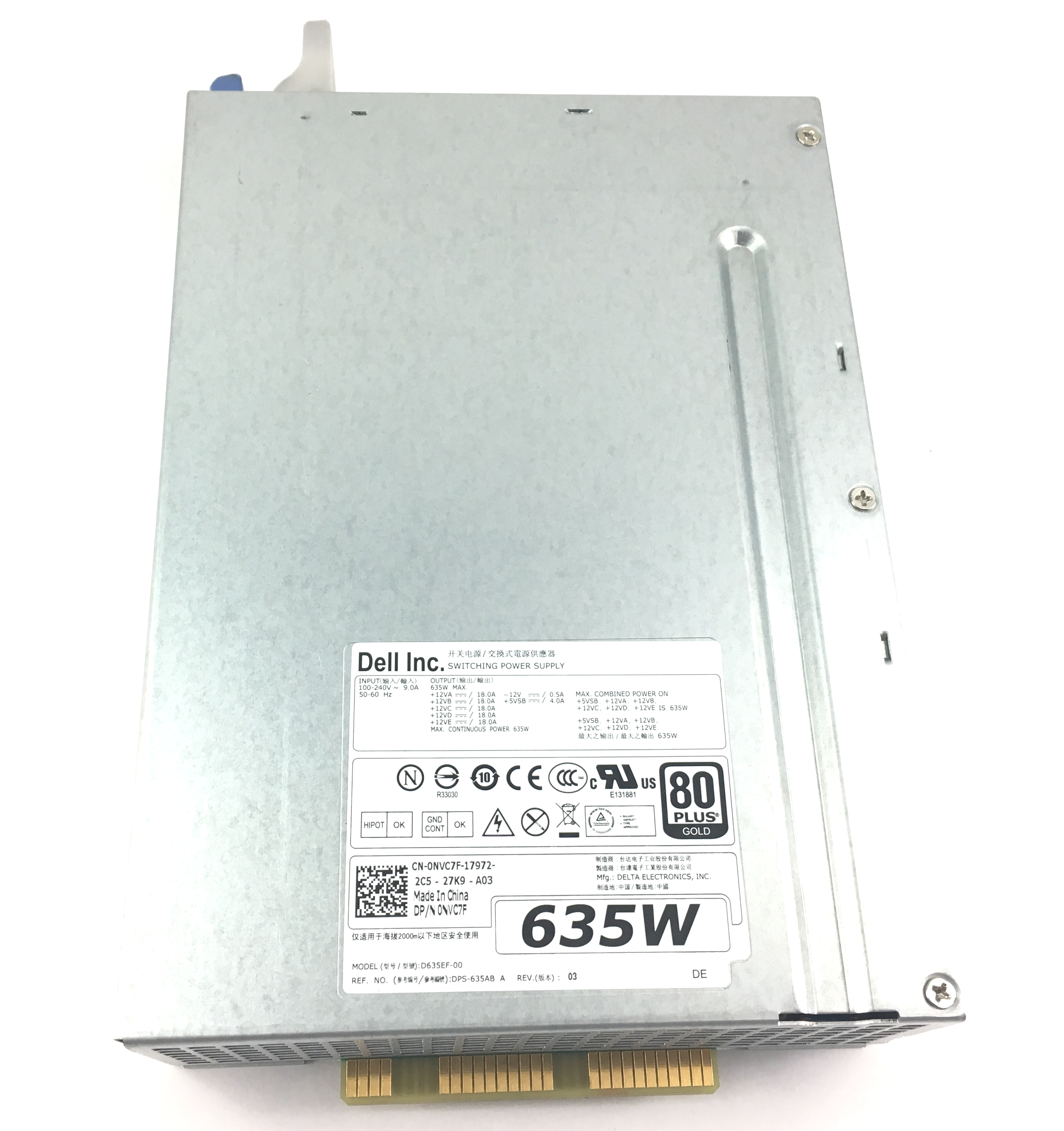 Dell Precision T5600 635W ATX Hot Plug Power Supply (NVC7F)