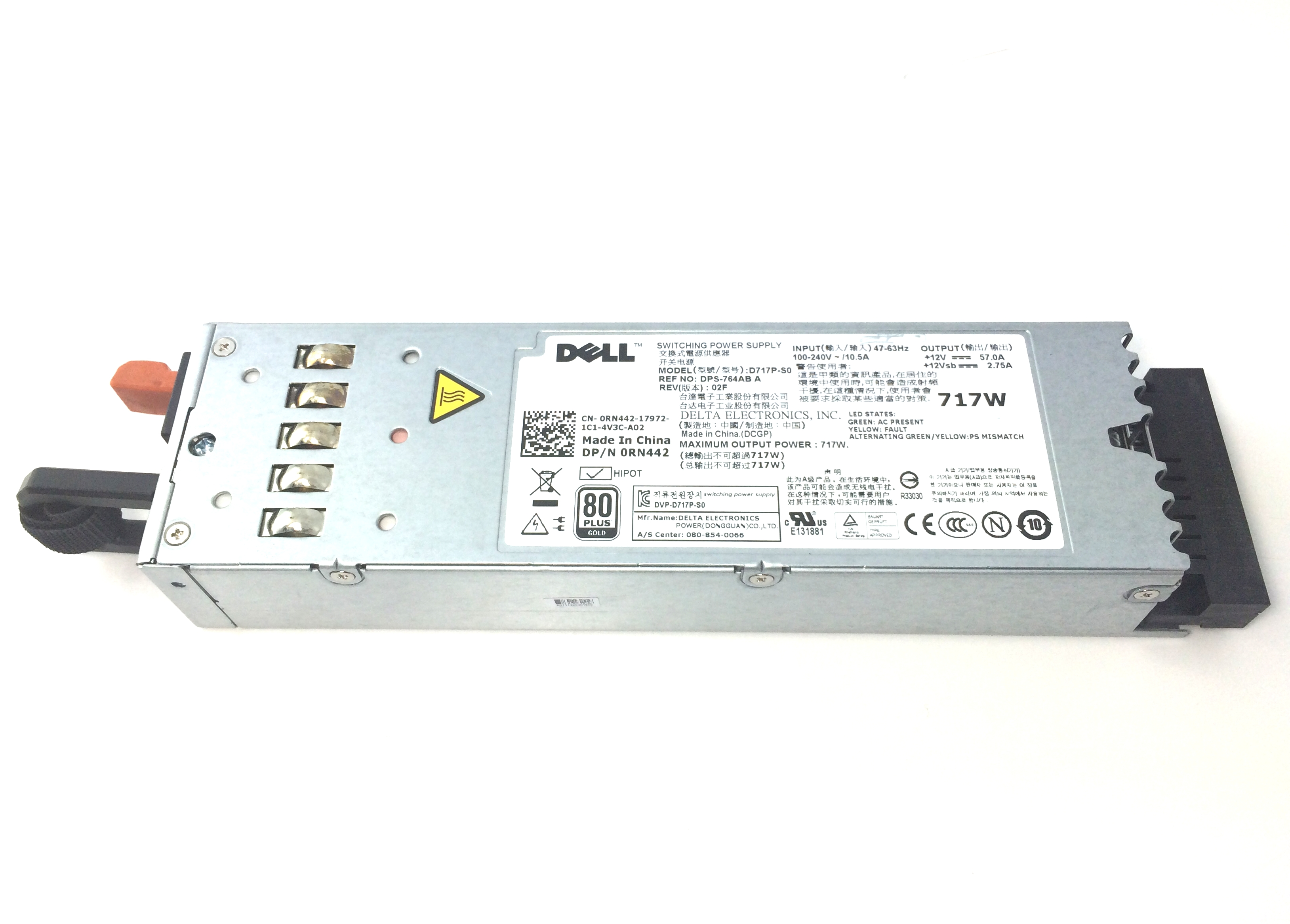 DELL POWEREDGE R610 717W REDUNDANT POWER SUPPLY (RN442)