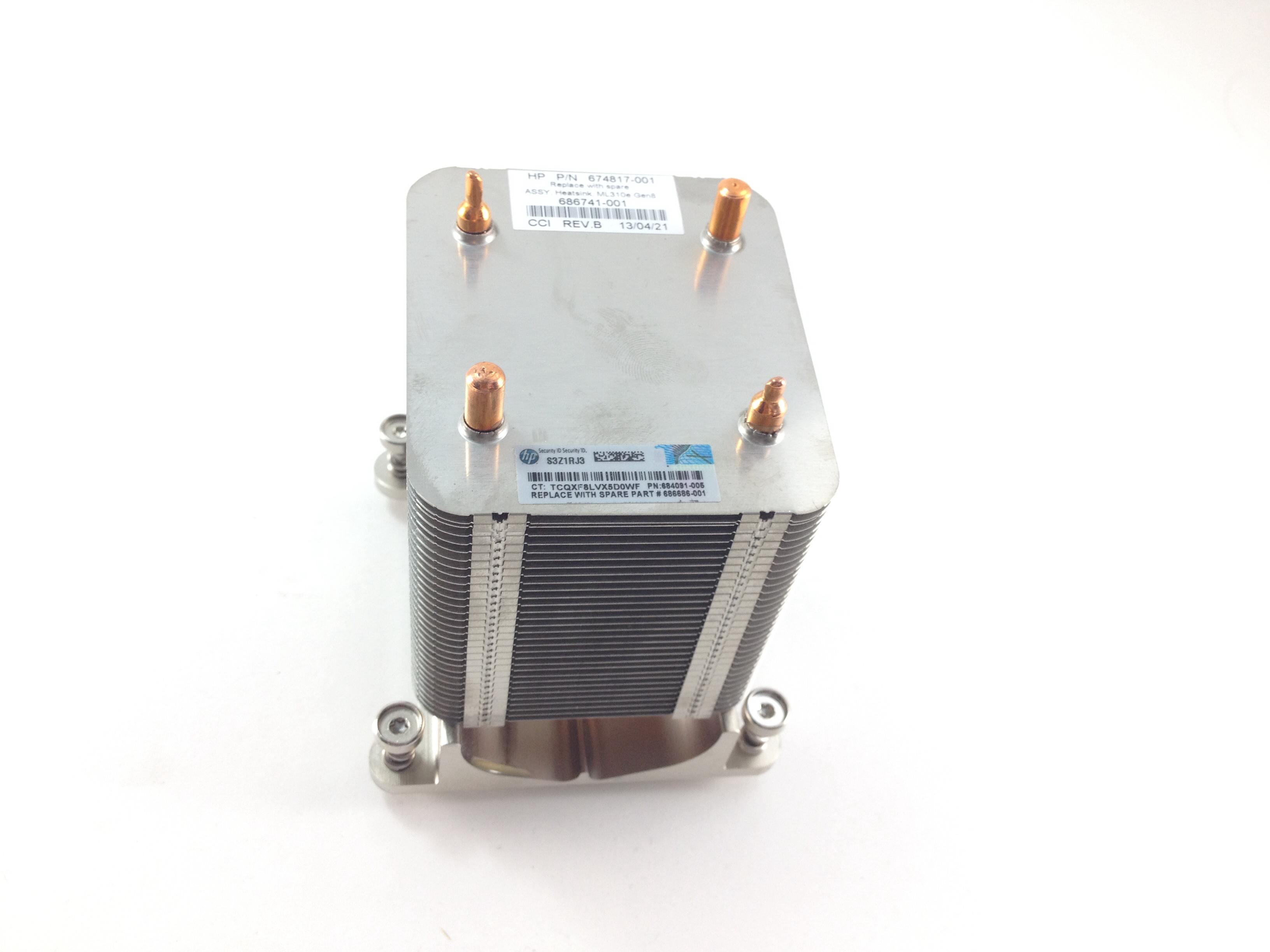 HP ML310E Gen8 CPU Heatsink (686741-001)
