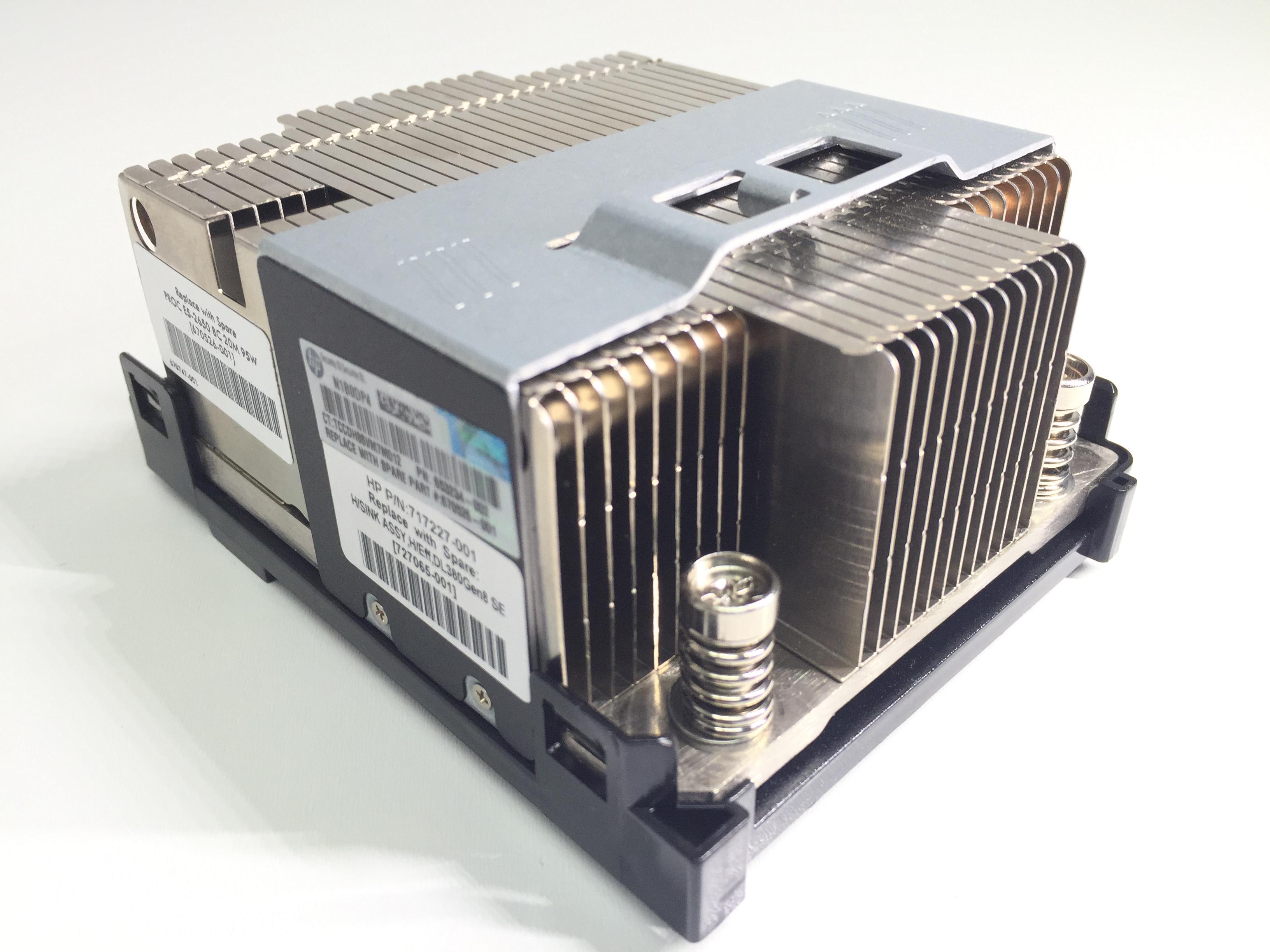 HP Proliant DL380 G8 Heatsink (727065-001)