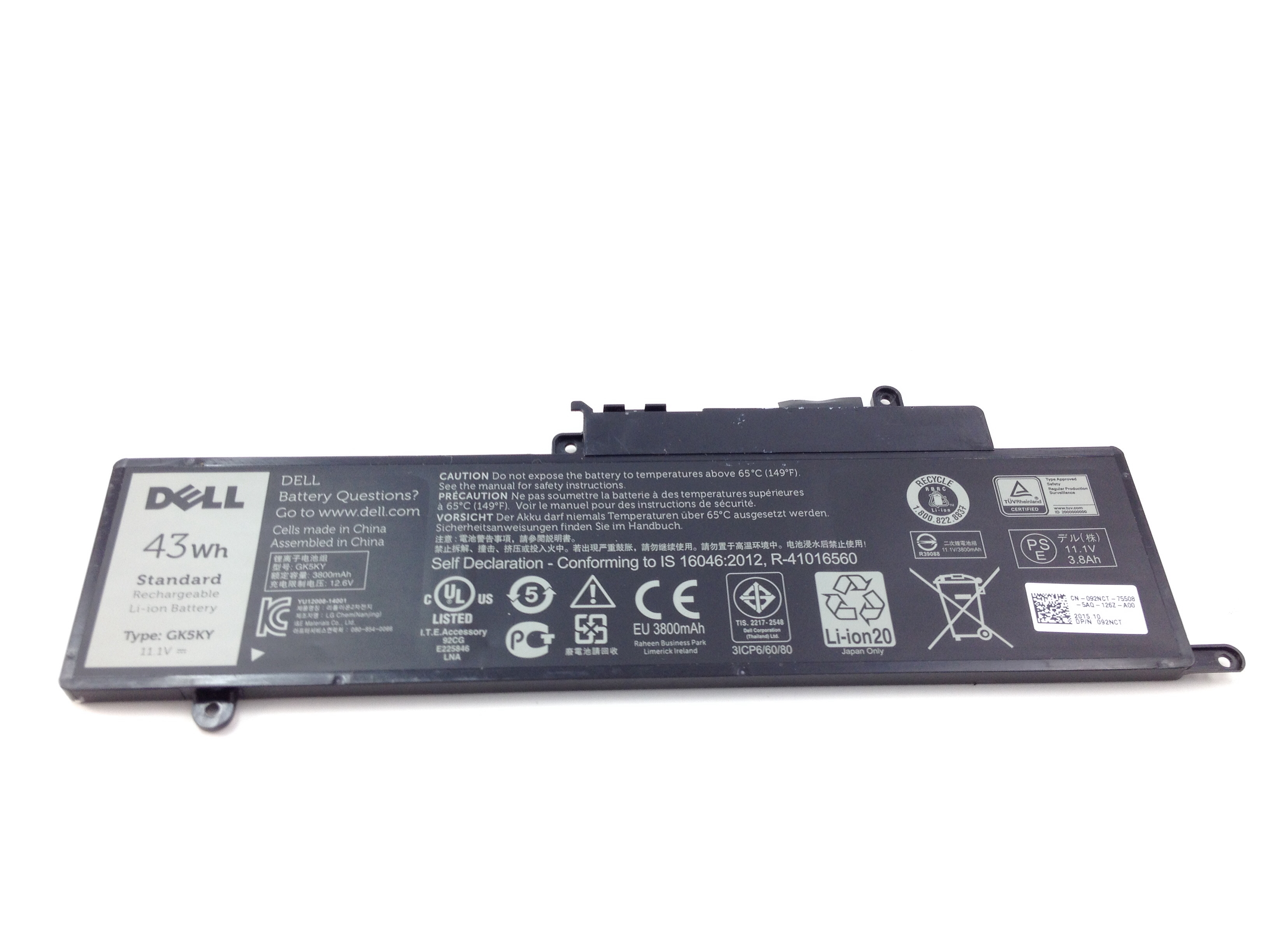 Dell Inspiron 43Wh 11.1V Li-Ion Battery (092NCT)