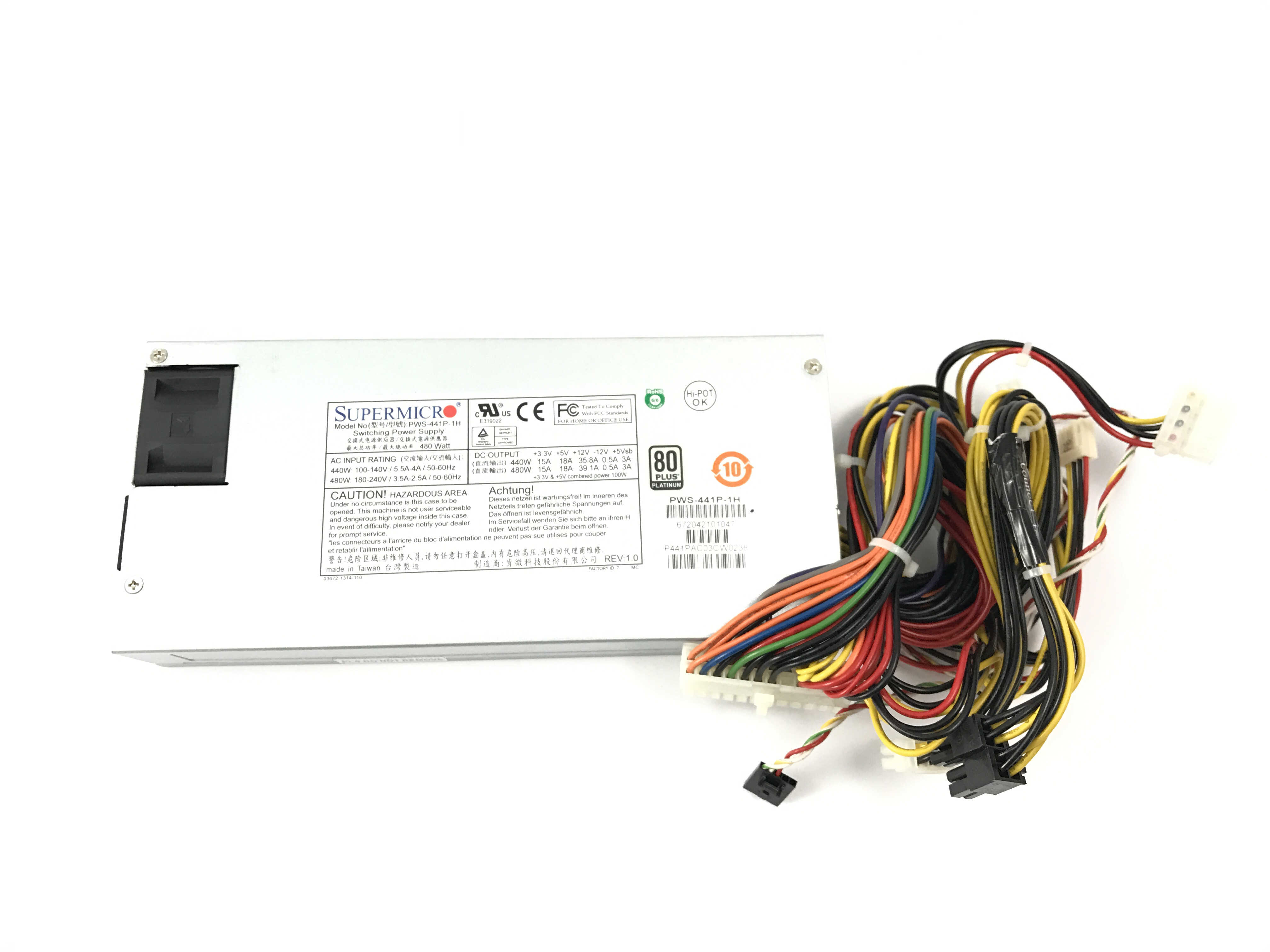 SUPERMICRO 440W / 480W 80 PLUS PLATINUM POWER SUPPLY (PWS-441P-1H)
