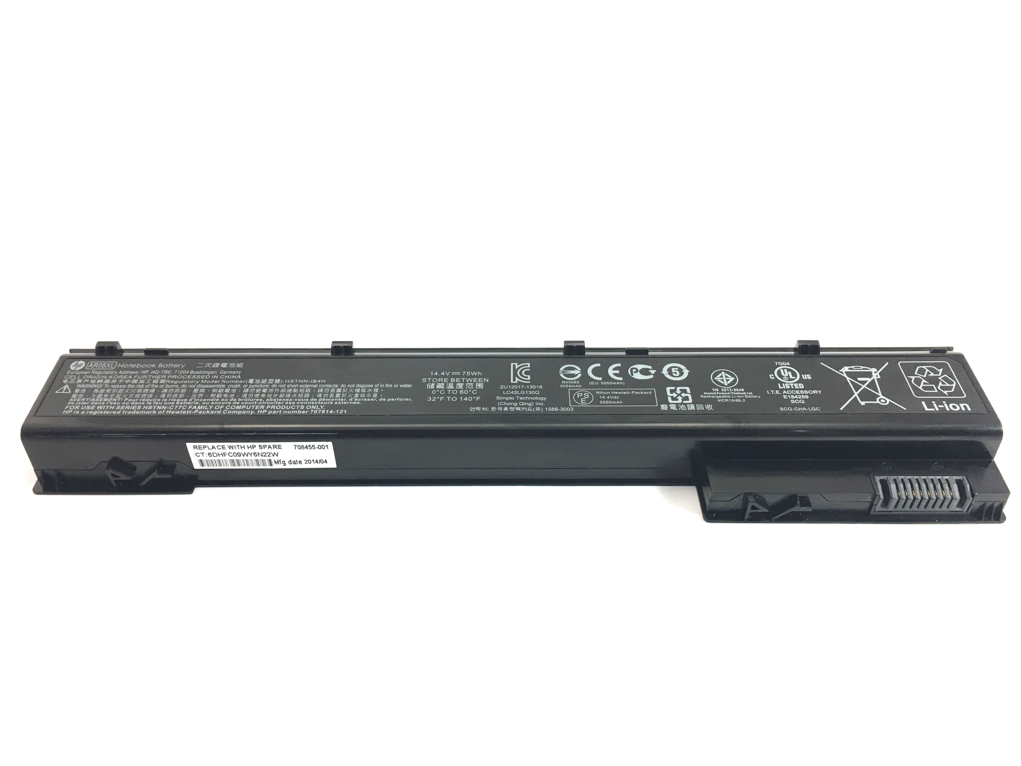 HP Zbook 75Wh Laptop Battery (708455-001)