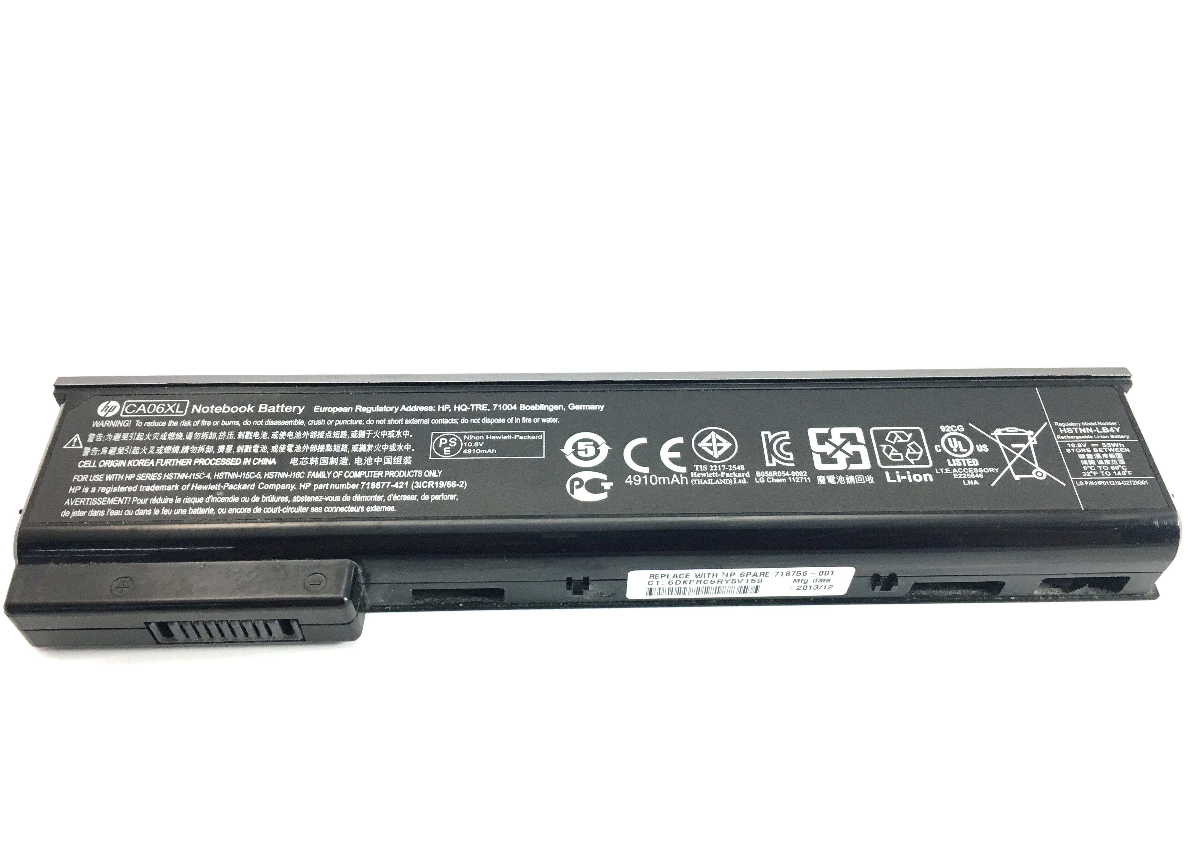HP Probook 55Wh Laptop Battery (718756-001)