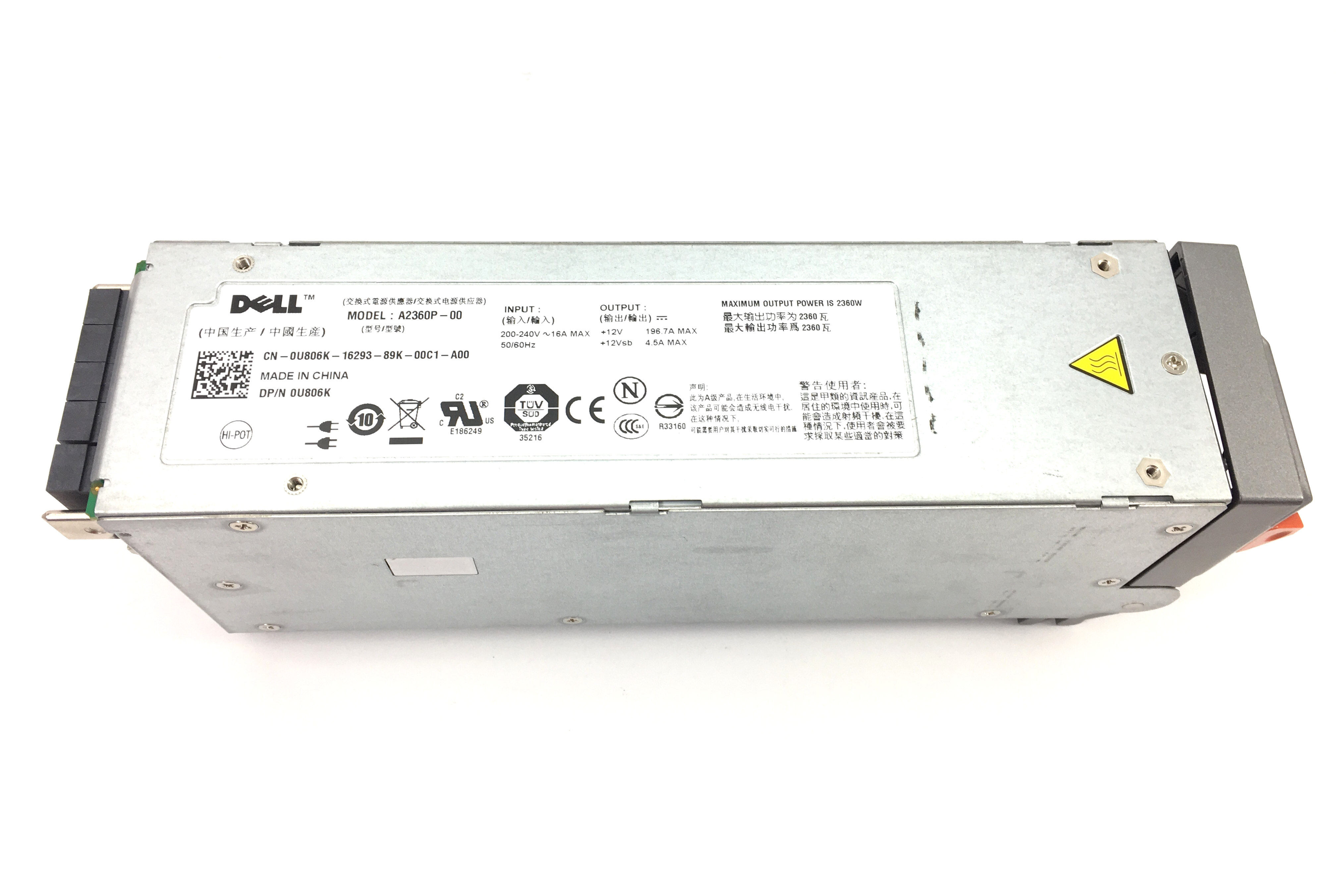 Dell A2360P-00 PowerEdge M1000E 2360W Power Supply (U806K)