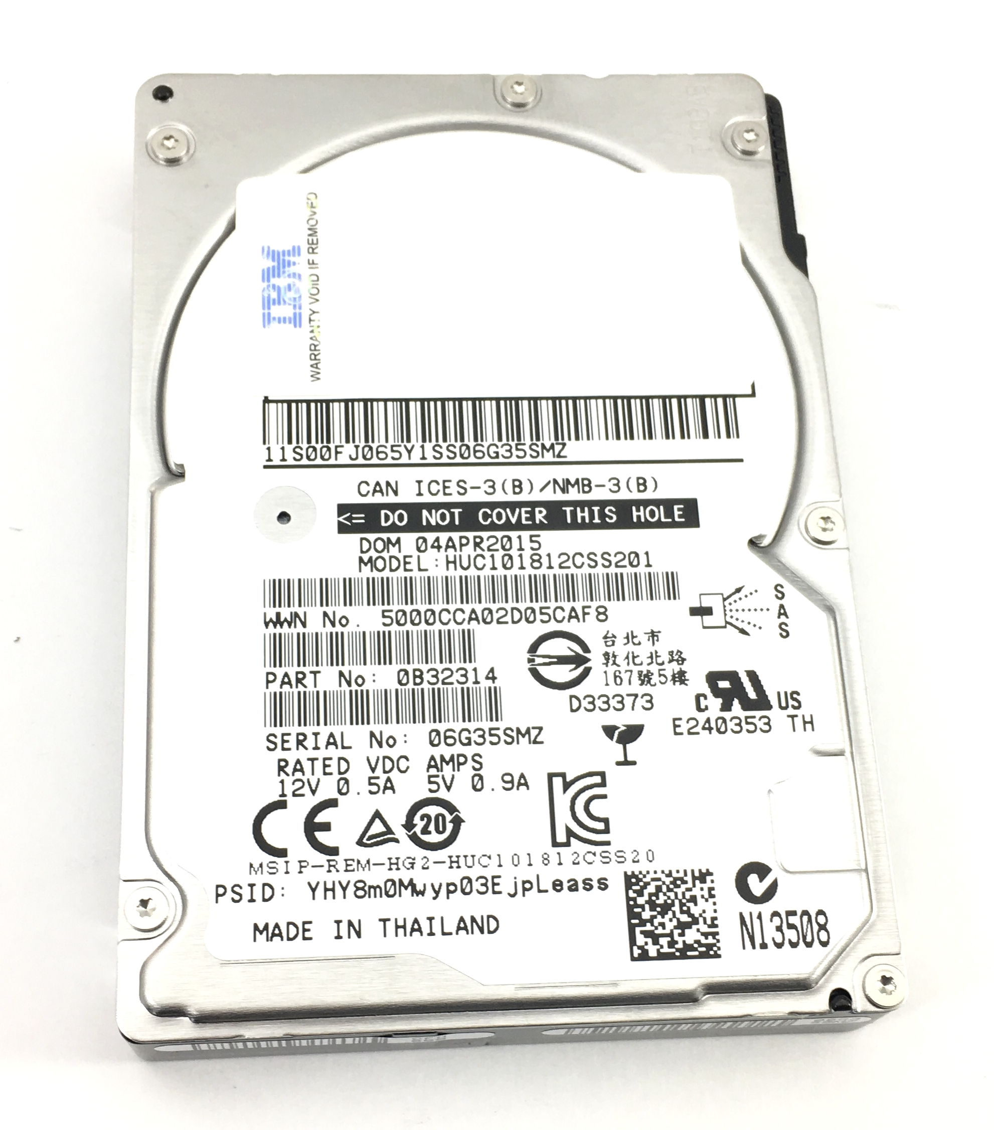 IBM 1.2TB 10K 12GBPS SAS 2.5'' SED HARD DRIVE (00FJ065)