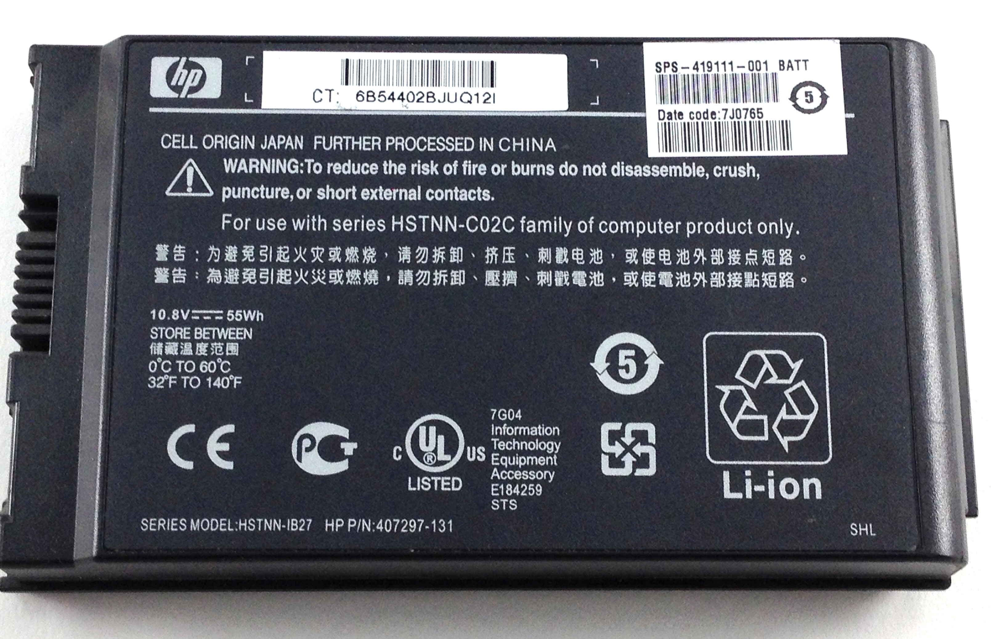 Nc4400 Tc4200 Battery 6-Cell Lithium-Ion 10.8Vdc 5.1Ah (419111-001)