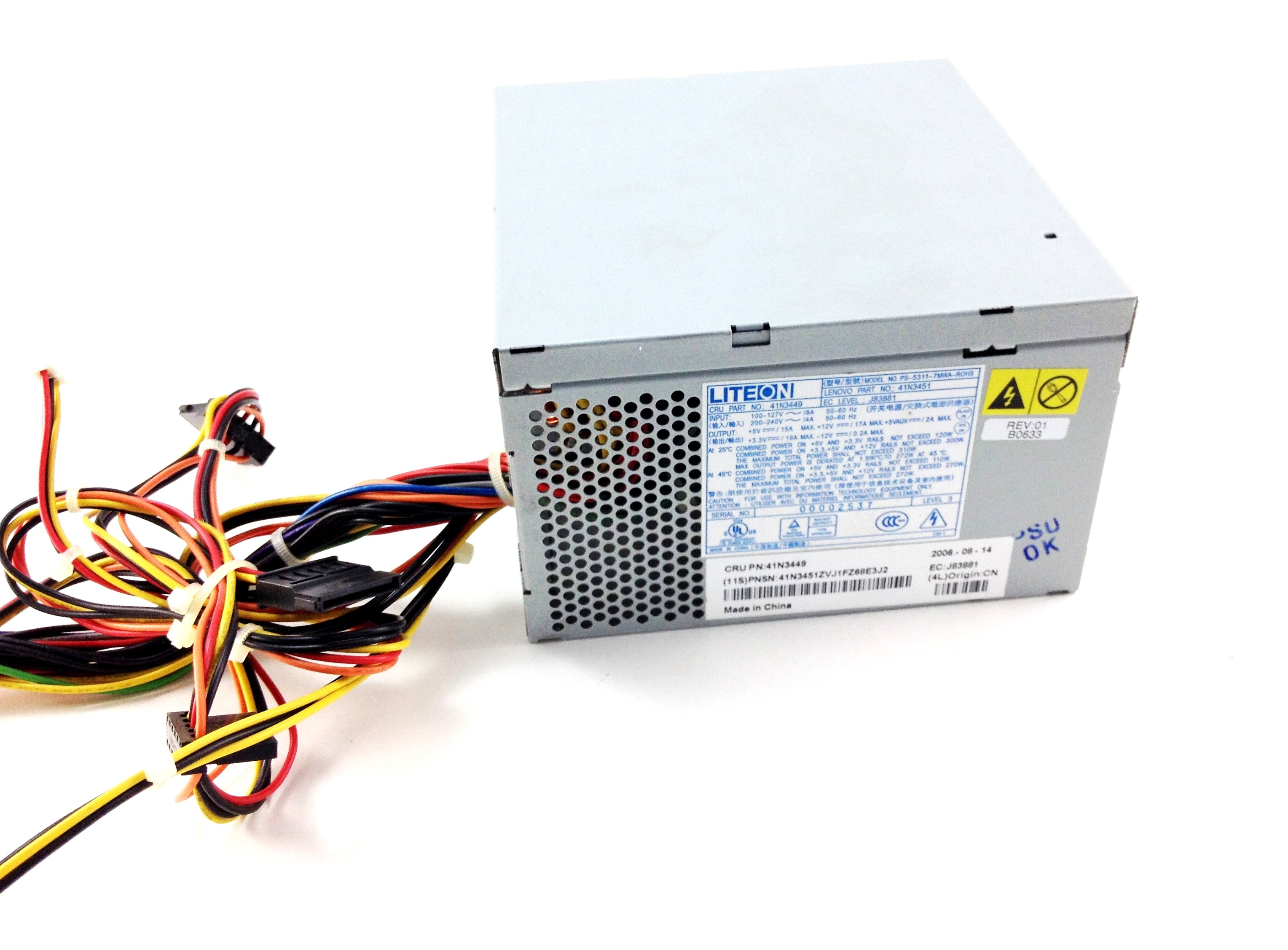 IBM Lenovo ThinkCentre 355/M55P Tower 310W Power Supply (41N3449)
